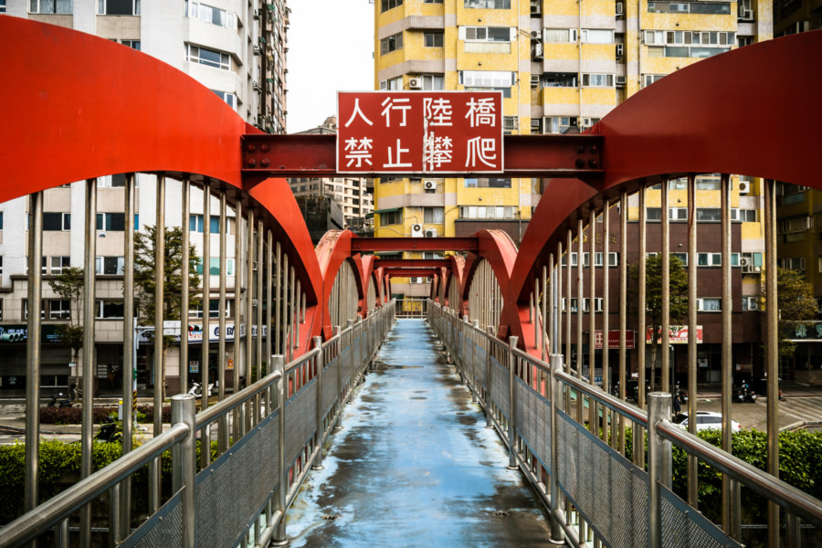 A bridge over the river wall in Yonghe