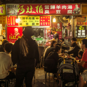 Famous lamb soup in Luodong night market