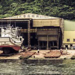 The shipyards of Nanfangao 南方澳