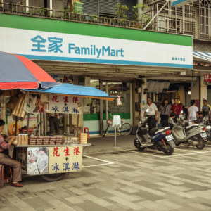 Family Mart in the fishing port town of Nanfang'ao.