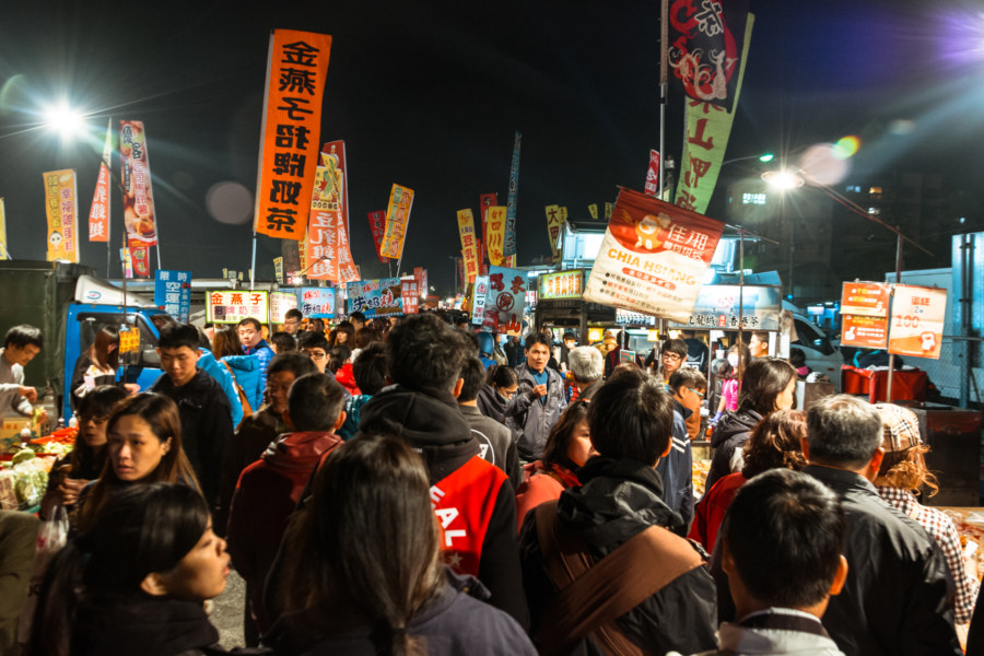 A first look at Douliu Renwen Park Night Market