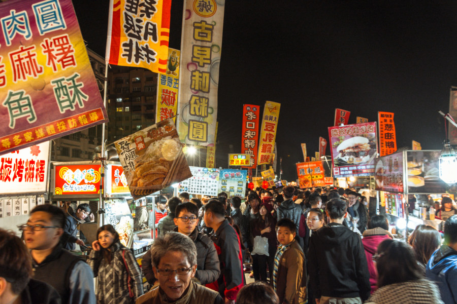 So much to try at Douliu Renwen Park Night Market