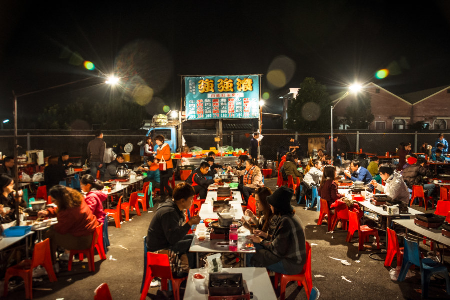 Hot pot area at Douliu Renwen Park Night Market