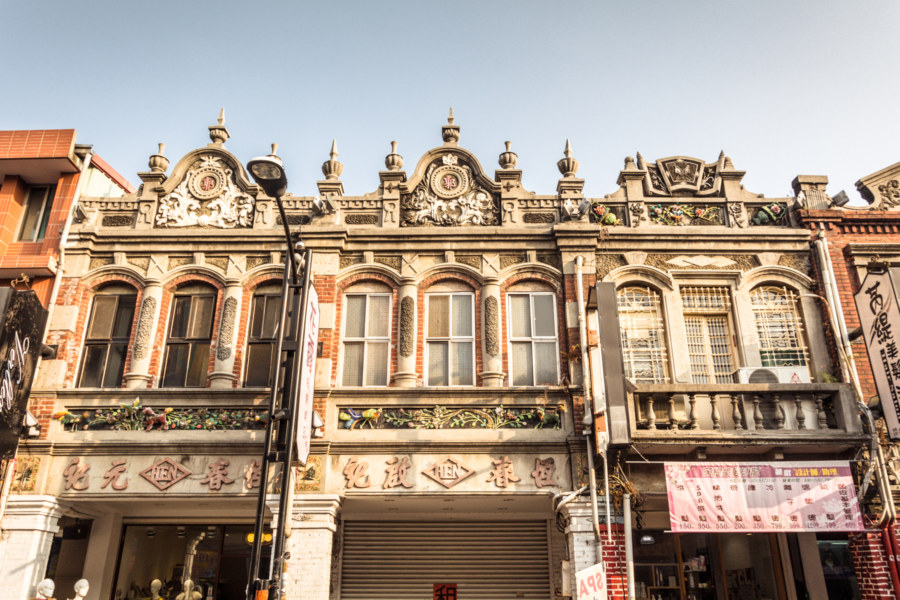 Hen buildings, Taiping Old Street, Douliu