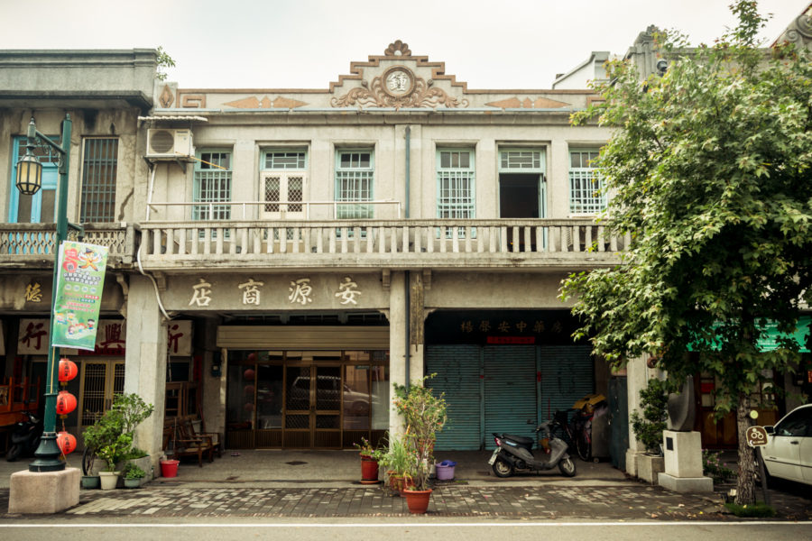 Zhong Family Anyuan Shophouse in Xiluo