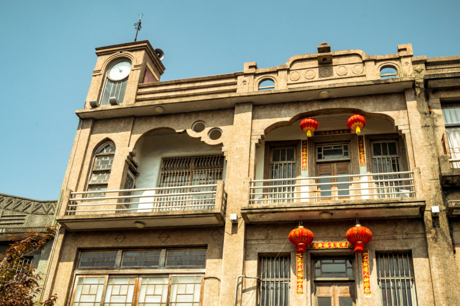 Sunny View of the Clocktower on Yanping Old Street